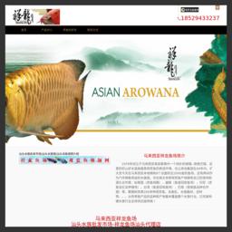 shantou.1688yu.com的网站截图