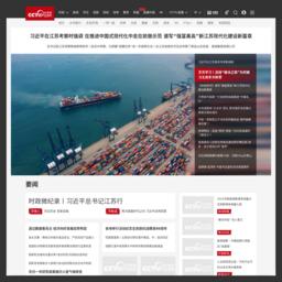 中国网络电视台少儿台