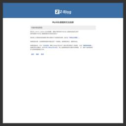 shaoxing.1688yu.com的网站截图