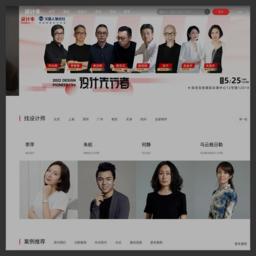 shejiben.com的网站截图