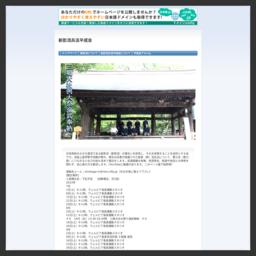 新陰流正伝上泉会_三島支部