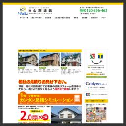 北九州で外壁塗装・屋根塗装なら心喜塗装へ