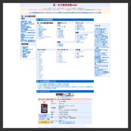 真・北斗無双攻略wiki[GAME-CMR.com]