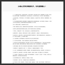 shouji.com.cn的网站截图