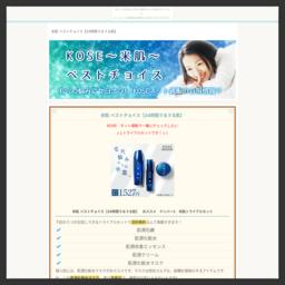 無料年賀状素材翔鶴 詳細情報 Material Bookmarks