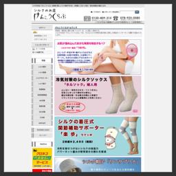 絹効倶楽部はシルク・絹のオリジナルアイテムをご提案いたします。