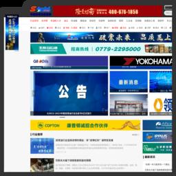 中国润滑油信息网_汽摩配件