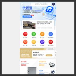 site.china.cn缩略图