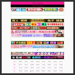 梦幻影视 - 在线免费高清电影/电视/动漫/综艺...播放!