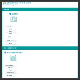 三井住友トラスト・ホールディングス [業種:銀行 証券コード:8309]の採用情報