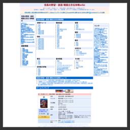 信長の野望・創造攻略wiki[GAME-CMR.com]