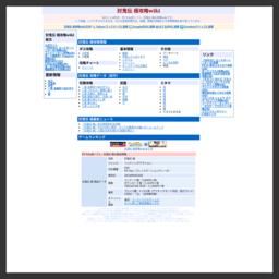 討鬼伝 極攻略wiki[GAME-CMR.com]