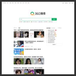 so.com的网站截图
