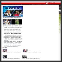 虎扑足球狗孩论坛_网站百科
