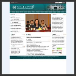 南京大学社会学院