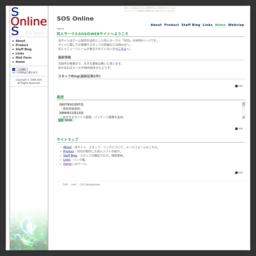 SOS Online