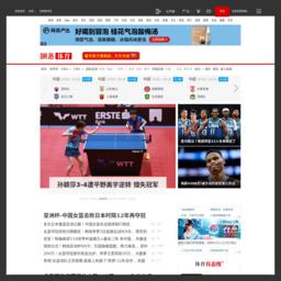 sports.163.com的网站截图