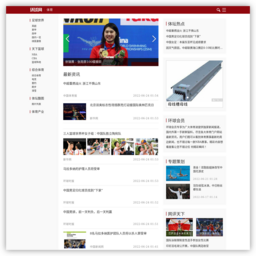 环球网体育