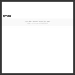 意甲联赛-搜狐体育
