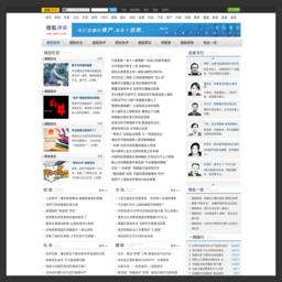 网站 搜狐评论(star.news.sohu.com) 的缩略图