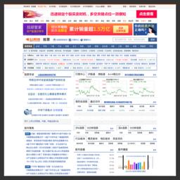 东方财富网股票频道