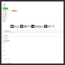 ブランドショップ1piaは、グッチ フルラ マイケルコース ジミーチュウ フェラガモ シャネル セリーヌ プラダなどブランド品を激安通販!直営店から新品直輸入:1pia - 通販 - Yahoo!ショッピング