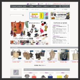 TANIGAWA24X 毛皮・バッグ・クロコダイル・オーストリッチ・財布 卸価格のオンラインショップ