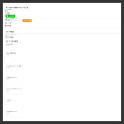 名入れギフト・記念品【7-Colors鶴岡ガラスアート工房】結婚や出産、誕生日、卒業、退職、新築、開店、七五三、還暦、米寿などのお祝い、表彰、レリーフの受注製作:7-Colors 鶴岡ガラスアート工房 - 通販 - Yahoo!ショッピング