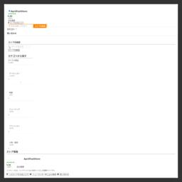 AprilFoolStore(エイプリルフールストア)はインディーズCD・バンドTシャツなどを扱うハミだし系通販サイト。:AprilFoolStore - 通販 - Yahoo!ショッピング