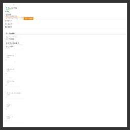 アトリエYOUオリジンは革職人が考え抜いてデザインした渾身の作品(レザーアイテム)が勢ぞろい!どこにも売ってないピカイチの逸品ばかりです。:アトリエYOUオリジン - 通販 - Yahoo!ショッピング