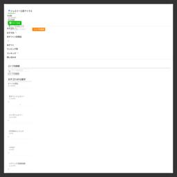 工房から直接販売!ペアリング,ダイヤモンドリング,ピンキーリング,ピアス,ペンダント,ネックレス,ベビーリング,ブレスレット。記念日の贈り物や誕生日におススメ!:ジュエリー工房アトラス - 通販 - Yahoo!ショッピング