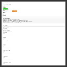 名刺印刷・スタンプ作成の通販ショップです。スピード納期、安心の格安でお届けします。データ入稿、オリジナルオーダーの作成も承ります。:アウェイクスタイル - 通販 - Yahoo!ショッピング
