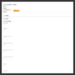 黒 ストレッチパンツ 社交ダンス フラメンコ サルサ:ダンス衣装 美脚パンツの富利恵 - 通販 - Yahoo!ショッピング