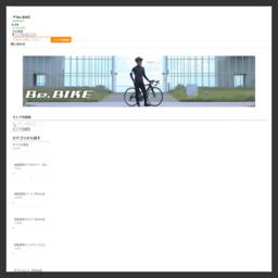 自転車パーツの通販、サイクリング用品ならBe.BIKEへ!ロードバイク、マウンテンバイクのSPDシューズやパールイズミのウエア、トルクレンチ、空気入れなど特価で販売中:Be.BIKE - 通販 - Yahoo!ショッピング