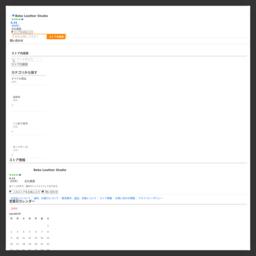 ベコ Beko ハンドメイド鞄 手作り財布 ウォレット 手縫い 革小物 牛革ヌメ 革タンローヌメ カービング:Beko Leather Studio - 通販 - Yahoo!ショッピング