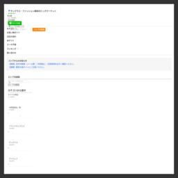 レイバンRay-ban・オークリーOAKLAY・ポリスPOLICE国内正規取扱店・最大級の品揃え♪5,400円以上送料無料!:ビッグマーケット - 通販 - Yahoo!ショッピング
