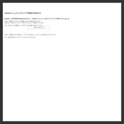 【BLAST】いらっしゃいませ★★★ストリート スケーター ミリタリー スウェット Tシャツ キャップ メンズ、レディース!1万円以上送料,手数料無料!16時まで注文即日発送!:blast - 通販 - Yahoo!ショッピング