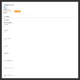 ジェルネイル専門店ネイルブランド ボンネイル ヤフーショッピング店 セット、キットおススメセット満載!:BONNAIL Yahoo!店 - 通販 - Yahoo!ショッピング