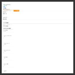 舗,ウォールステッカー 壁 木 背高い木と鳥 貼ってはがせる のりつき 壁紙シール ウォールシール 植物 木 花,通販サイト,オンラインショッピング:ビッグスマイル - 通販 - Yahoo!ショッピング