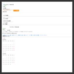 フィギュア・キャラクタートイの通販専門店 キャラネット!:キャラネット Yahoo!店 - 通販 - Yahoo!ショッピング