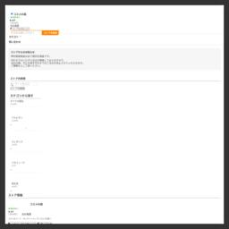 コスメ 化粧品 通販 アルビオン albion エレガンス elegance エクサージュ ALBION 乳液:コスメの森 - 通販 - Yahoo!ショッピング