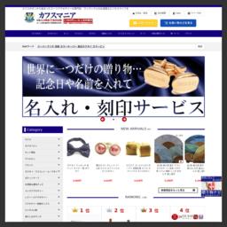 カフスボタンとネクタイピンのスーツアクセサリー専門店カフスマニア:カフス タイピン 専門カフスマニア - 通販 - Yahoo!ショッピング