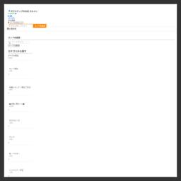 サンドブラストメディア,ガラス材,販売:ガラスチップのお店 カルメン - 通販 - Yahoo!ショッピング