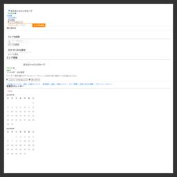 バレンタイン 2017 チョコレート ベルギー フランス 義理 友チョコ ご褒美 お配り ギフト ホワイトデー 送料無料 プレゼント 老舗 トリュフ ショコラ:ダスカジャパングループ - 通販 - Yahoo!ショッピング
