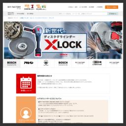 DIY FACTORY ONLINE SHOP ヤフー店。日本最大級のDIY工具やガーデニング用品、塗料のEC通販ショップ。10,000円以上送料無料(離島除く)。