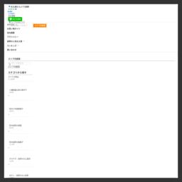 長野のお土産(おみやげ)、名産・特産品の販売/通販。話題の商品の取り寄せ、お買い得情報は信州長野お土産どんぐり長野Yahoo店におまかせ!:お土産どんぐり長野 - 通販 - Yahoo!ショッピング