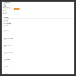 PANTONE、DIC色見本が即日出荷。送料無料で代引手数料も無料!その他、素材集、印刷関連書籍が在庫豊富。:色見本のG&E - 通販 - Yahoo!ショッピング