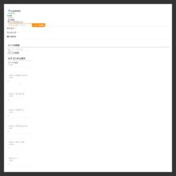 レギンス,デニム,カラーパンツの専門メーカー直販の通販:e-palette - 通販 - Yahoo!ショッピング