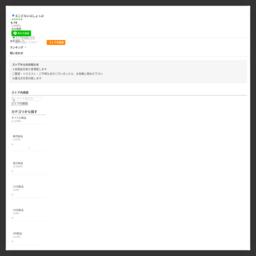 100%手描き油絵,桜、裸婦、オーダーメイド、ファクション,新品,送料無料,税込,直筆,肉筆油絵,絵画,額縁付,秀作,細密,傑作,菜の花、桜、富士山、電車、裸婦,20号,30:えこどらいぶしょっぷ - 通販 - Yahoo!ショッピング