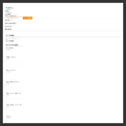 作務衣(さむえ)甚平(じんべい)半纏(はんてん)雪駄(せった)オリジナル和柄Tシャツ製作販売:作務衣工房 江戸てん - 通販 - Yahoo!ショッピング